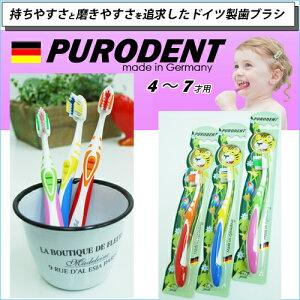 歯ブラシ プーロデント ハブラシ