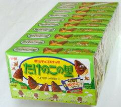 23%OFF!!■明治製菓たけのこの里10箱 MEIJI