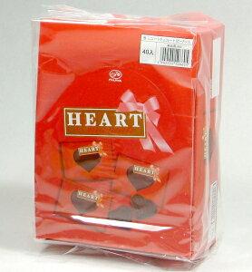 ミニハートチョコレート ピーナッツ