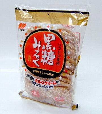 黒糖&ミルククリームのWクリームのせ■三幸製菓 黒糖みるく 24枚×12袋 ケース買い