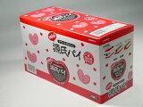 ■三立製菓 ミニ源氏パイ  8袋 かわいいひとくちサイズ まとめ買い