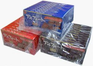 送料無料!!ブルボン■アルフォートミニチョコレート3種類セット 30箱 まとめ買い