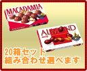 組み合わせ選べます送料無料■明治製菓 アーモンドチョコ、マカダミアチョコ20箱セット【RCP12...