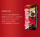 ■明治製菓 ガルボチップス 77g×8箱 ザクザクなのにタップリチョコ 10%増量中