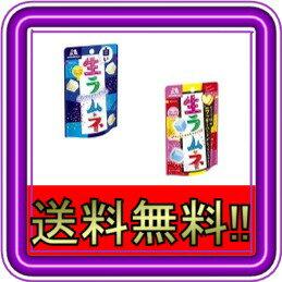 送料無料森永 白い生ラムネ、生ラムネ 組み合わせ選べます 37g×20袋 コラーゲン1100mg 賞...