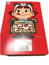 ■不二家■42gペコポコビスケッチョBOX 10箱入り 賞味期限2020.09 その1