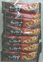 さっクりパイで包みました 三立製菓 チョコレートパイ14本入りの商品画像