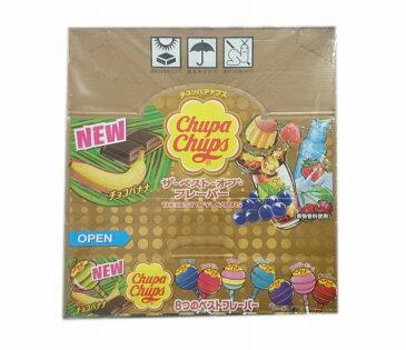 CHUPACHUPS■チュッパチャプス 45本ザ・ベスト オブ フレーバー■チュッパチャップス