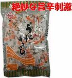 ■旨辛刺激!!わさびの粋!!うにわさび■うえがき米菓 イベント