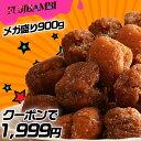 【 期間限定 1,481円クーポンで1,999円! 】メガ盛り900g ドーナツボール 3種類