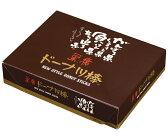 【黒糖ドーナツ棒20本/箱】(黒糖ドーナツ棒のフジバンビ) 素材にこだわり、沖縄産黒糖を使用した黒糖ドーナツ棒。【熊本銘菓】【熊本土産】【熊本物産】