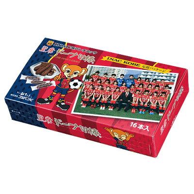【黒糖ドーナツ棒INAC神戸パッケージ】(黒糖ドーナツ棒のフジバンビ)