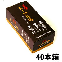 黒糖ドーナツ棒はお土産でも大人気!ご贈答やご自宅用にも便利な黒糖ドーナツ棒。