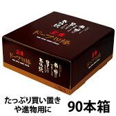 【送料無料】黒糖ドーナツ棒90本/箱 オフィスでのおやつに、みんなにお配りに最適です。【熊本銘菓】【熊本土産】【熊本物産】