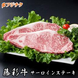 黒毛和牛サーロインステーキ(A3)