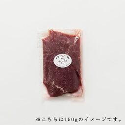 馬肉シャトーブリアンステーキ150gタレ付1人前牧場直送賞味期限冷凍30日加熱用