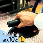【送料無料】全国宅配クリーニング洗濯シャトル10