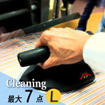 【送料無料】全国宅配クリーニング洗濯シャトル7