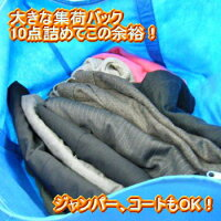 【送料無料】クリーニングキット!洗濯シャトル7