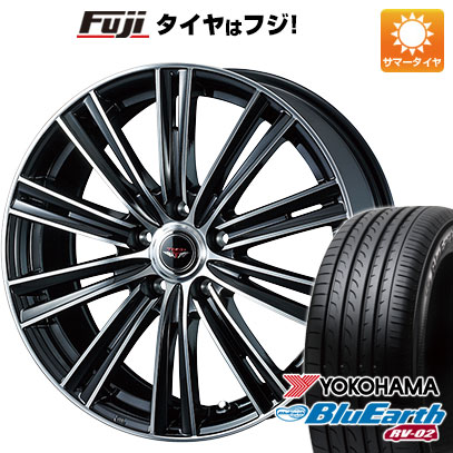 タイヤ・ホイール, サマータイヤ・ホイールセット  22565R17 17 WEDS 7J 7.00-17 YOKOHAMA RV-02 4