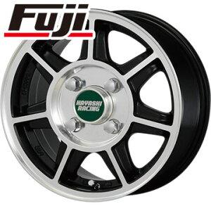 8月 2・5・8日はポイント倍増! タイヤはフジ 送料無料 HAYASHI RACING ハヤシストリート タイプSF 4J 4.00-12 YOKOHAMA RY52 6PR 145/80R12 145R12 12インチ サマータイヤ ホイール4本セット