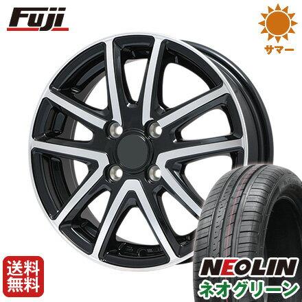 タイヤはフジ  BRANDLE ブランドル M61BP 4.5J 4.50-15 NEOLIN ネオリン ネオグリーン(限定) 165/50R15 15インチ サマータイヤ ホイール4本セット