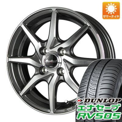 155/65R13 13インチ MID ユーロスピード S810 4J 4.00-13 DUNLOP ダンロップ エナセーブ RV505 サマータイヤ ホイール4本セット