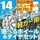 YOKOHAMA iG20 フジおすすめ14インチ特価セット1 スタッドレス...