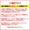 【送料無料】 WORK マイスター M1 3P ホイール単品4本セット 8.00-18 18インチ 2