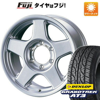 タイヤ・ホイール, サマータイヤ・ホイールセット  26565R17 17 4X4 V 8J 8.00-17 DUNLOP AT3 4