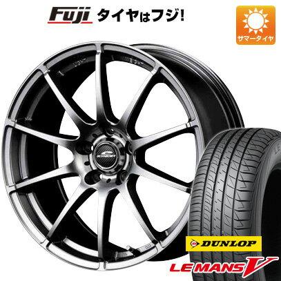 タイヤ・ホイール, サマータイヤ・ホイールセット  20550R17 17 MID 7J 7.00-17 DUNLOP V() 4