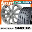 【送料無料】 165/55R14 14インチ BRANDLE ブランドル ZN-10 4.5J 4.50-14 FALKEN ファルケン シンセラ SN832i(限定) サマータイヤ ホイール4本セット