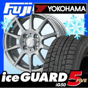 【送料無料】 YOKOHAMA ヨコハマ アイスガード5 ファイブ IG50 175/65R14 14インチ スタッドレ...