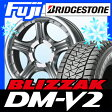 【送料無料 ジムニー】 BRIDGESTONE ブリヂストン ブリザック DM-V2 175/80R16 16インチ スタッドレスタイヤ ホイール4本セット BRANDLE ブランドル 473 チタンシルバー 5.5J 5.50-16