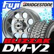 【送料無料】 BRIDGESTONE ブリヂストン ブリザック DM-V2 265/70R16 16インチ スタッドレスタイヤ ホイール4本セット MICKEY-T ミッキートンプソン クラシック3 8J 8.00-16