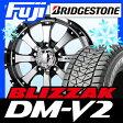 【送料無料】 BRIDGESTONE ブリヂストン ブリザック DM-V2 275/60R18 18インチ スタッドレスタイヤ ホイール4本セット MKW MK-46 8.5J 8.50-18
