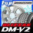 【送料無料】 BRIDGESTONE ブリヂストン ブリザック DM-V2 265/70R16 16インチ スタッドレスタイヤ ホイール4本セット INTER MILANO MUD BAHN XR-6 7J 7.00-16