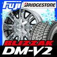【送料無料】 BRIDGESTONE ブリヂストン ブリザック DM-V2 265/60R18 18インチ スタッドレスタイヤ ホイール4本セット TWG メイヘム メタル 8070 9J 9.00-18