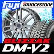 【送料無料】 BRIDGESTONE ブリヂストン ブリザック DM-V2 215/70R16 16インチ スタッドレスタイヤ ホイール4本セット BRANDLE ブランドル G72 6.5J 6.50-16
