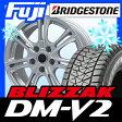 【送料無料】 BRIDGESTONE ブリヂストン ブリザック DM-V2 225/60R17 17インチ スタッドレスタイヤ ホイール4本セット BRANDLE ブランドル M68 7J 7.00-17