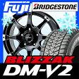 【送料無料】 BRIDGESTONE ブリヂストン ブリザック DM-V2 275/60R18 18インチ スタッドレスタイヤ ホイール4本セット MKW MK-76 8J 8.00-18