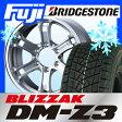 【送料無料】 BRIDGESTONE ブリヂストン ブリザック DM-Z3 285/75R16 16インチ スタッドレスタイヤ ホイール4本セット WEDS キーラー フォース 8J 8.00-16