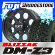 【送料無料】 BRIDGESTONE ブリヂストン ブリザック DM-Z3 285/75R16 16インチ スタッドレスタイヤ ホイール4本セット MICKEY-T ミッキートンプソン クラシック3 ブラック 8J 8.00-16