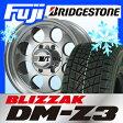 【送料無料】 BRIDGESTONE ブリヂストン ブリザック DM-Z3 285/75R16 16インチ スタッドレスタイヤ ホイール4本セット MICKEY-T ミッキートンプソン クラシック3 8J 8.00-16