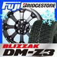【送料無料】 BRIDGESTONE ブリヂストン ブリザック DM-Z3 285/75R16 16インチ スタッドレスタイヤ ホイール4本セット MKW MK-46 8J 8.00-16