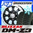 【送料無料】 BRIDGESTONE ブリヂストン ブリザック DM-Z3 285/75R16 16インチ スタッドレスタイヤ ホイール4本セット MKW MK-46 B/L+ 8J 8.00-16
