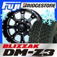 【送料無料】 BRIDGESTONE ブリヂストン ブリザック DM-Z3 285/75R16 16インチ スタッドレスタイヤ ホイール4本セット MKW MK-46 M/L+ 8J 8.00-16