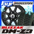 【送料無料】 BRIDGESTONE ブリヂストン ブリザック DM-Z3 265/70R17 17インチ スタッドレスタイヤ ホイール4本セット MLJ エクストリームJ 7.5J 7.50-17