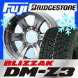 【送料無料】 BRIDGESTONE ブリヂストン ブリザック DM-Z3 285/75R16 16インチ スタッドレスタイヤ ホイール4本セット INTER MILANO MUD BAHN XR-6 8J 8.00-16