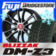 【送料無料】 BRIDGESTONE ブリヂストン ブリザック DM-Z3 265/70R17 17インチ スタッドレスタイヤ ホイール4本セット PREMIX プレミックス シャンクス(ブラックポリッシュ) 8J 8.00-17